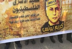 فلسطين.. اعتقال 9 واقتحام الأقصى وحماس تحذر من استمرار إهمال الأسرى طبيًّا