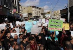 الأردن.. مسيرة حاشدة وسط عمان رفضًا لاتفاقية الغاز مع العدو الصهيوني