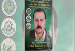 الشهيد محمود المبحوح.. عاشق المقاومة ومُرعب الصهاينة