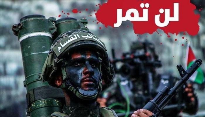 """""""صفقة القرن"""": إضراب شامل في غزة.. و""""القسام"""": لن تمر"""