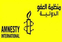 """""""العفو الدولية"""": 2019 عام قمع الأقليات المسلمة في آسيا"""