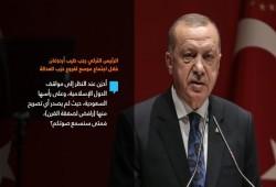 أردوغان للسعودية: متى سنسمع صوتكم؟.. وأي يد تمتد على الأقصى سنكسرها