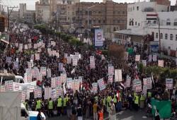 """مظاهرات حاشدة في مختلف دول العالم ضد """"صفقة القرن"""""""