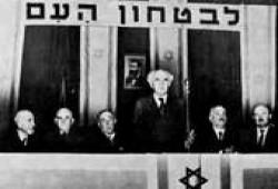 الهجرات الصهيونية إلى فلسطين