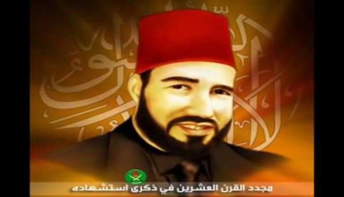 بين يدي الذكرى الـ71 لاستشهاد الإمام المؤسس حسن البنا.. هيا بنا نجدد الانتماء