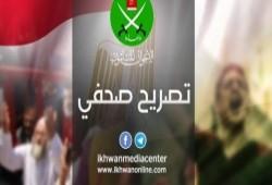 تصريح صحفي: سجن الشيخ رائد صلاح لن يزيد فلسطين إلا ثباتًا وصمودًا