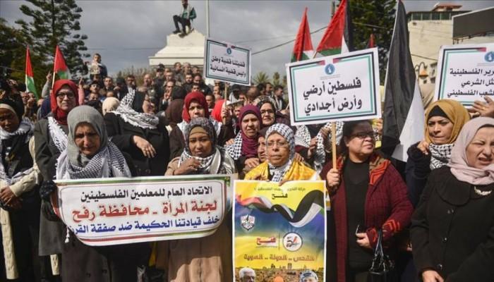"""مسيرة بغزة تنديدًا بـ""""صفقة القرن"""" وحماس تطالب باتخاذ """"إجراءات عملية"""""""