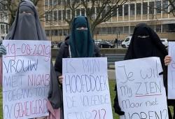مظاهرة في هولندا ضد قانون حظر النقاب