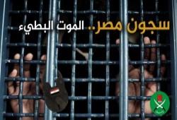 اعتقالات بالبحيرة واستمرار جرائم الإخفاء والمحاكمات الهزلية