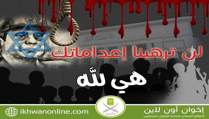 حسن صالح: لا لإعدام أحرار الوطن الذين ينشدون كرامته ويرفضون الذل