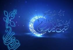 كن مستعدًّا قبل أن يفاجئك رمضان!
