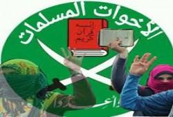 فاطمة محمد البدري.. أمّ الفقراء