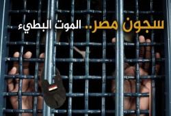 اعتقال صحفي وتواصل جرائم الإخفاء القسري.. أبرز انتهاكات العسكر اليوم