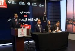 """""""الحق في الحياة"""".. تدعو للضغط على حكومة الانقلاب لوقف تنفيذ أحكام الإعدام"""