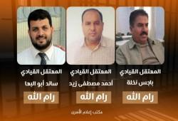 اعتقال 3 قيادات من حماس بالضفة في حملة مداهمات صهيونية