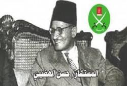 نعيمة خطاب.. رفيقة درب المستشار حسن الهضيبي على طريق الدعوة