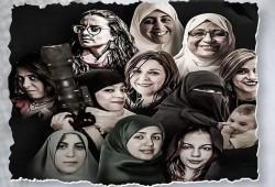 """تزامنا مع """"يوم المرأة المصرية""""..""""#أنقذوها"""" يفضح جرائم العسكر ضد الحرائر"""