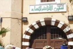 نساء ضد الانقلاب تطالب بسرعة الإفراج عن الحرائر بسجون الانقلاب