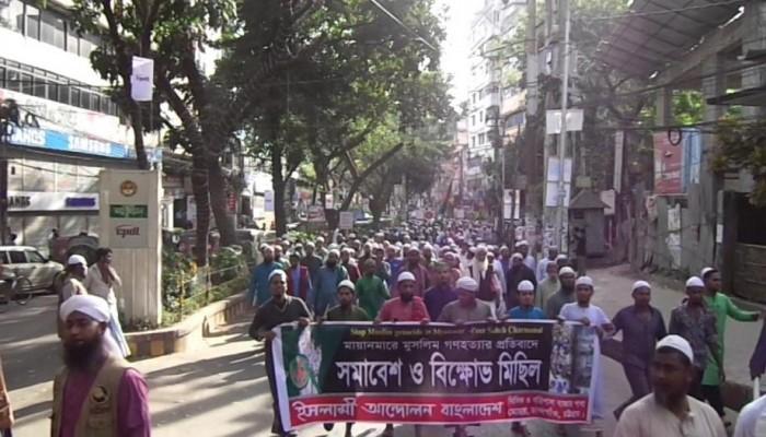 """بنجلاديش.. حكم جائر بإعدام قيادي في الجماعة الإسلامية بذريعة """"مناهضة الاستقلال"""""""
