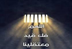 """الإفراج عن سجناء في عدة دول بسبب """"كورونا"""".. والانقلاب يواصل جرائمه ضد المعتقلين"""