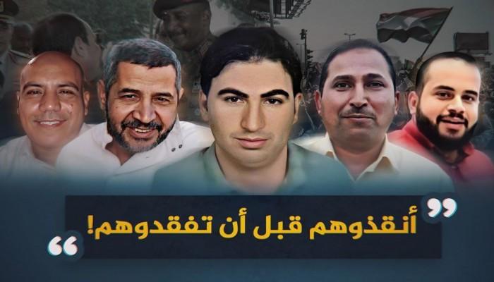 حملات مداهمة واعتقالات في صفوف المصريين المقيمين في السودان