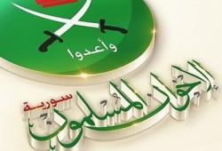 الإخوان المسلمون بسورية يقدمون مبادرة إنسانية لمواجهة الوباء