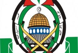 حماس ترحب بمبادرة الحوثيين وتدعو الرياض للإفراج عن المعتقلين الفلسطينيين