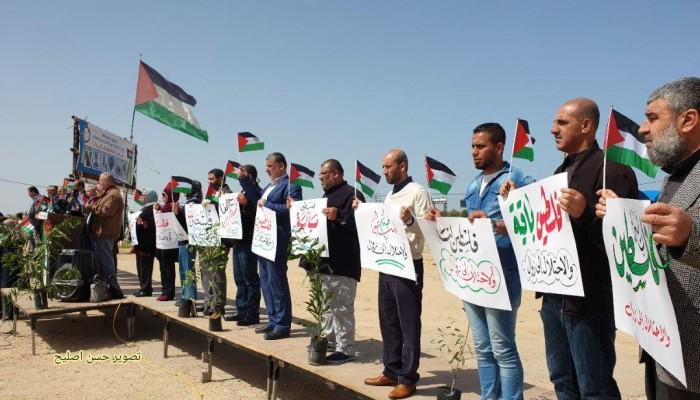 في الذكرى الـ44 ليوم الأرض.. حماس: المقاومة الطريق الوحيد لتحرير فلسطين