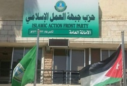 """""""العمل الإسلامي"""" الأردني: نرفض دعوات """"الأحكام العرفية"""" وإجراءات """"الدفاع"""" تكفي"""