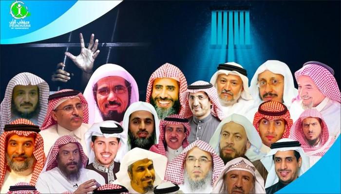"""رغم تفشي وباء """"كورونا"""".. اعتقالات جديدة بالسعودية"""