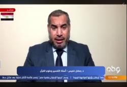 """فيديو.. كلمة د. رمضان خميس في مؤتمر """"التعاون المشترك فريضة"""" لمواجهة جائحة """"كورونا"""""""
