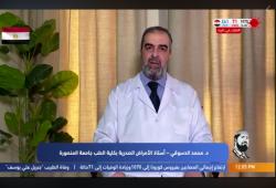 """فيديو.. كلمة د. محمد الدسوقي في مؤتمر """"التعاون المشترك فريضة"""" لمواجهة جائحة """"كورونا"""""""