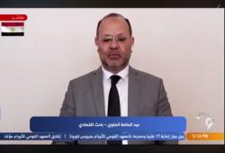 """فيديو.. كلمة عبدالحافظ الصاوي في مؤتمر """"التعاون المشترك فريضة"""" لمواجهة جائحة """"كورونا"""""""