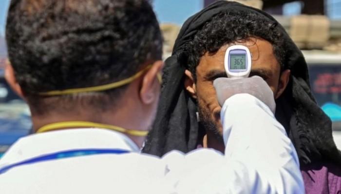 """رغم أزمته الإنسانية.. اليمن يسجل أول حالة إصابة بوباء """"كورونا"""""""