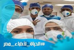 """""""#الحياة_لأطباء_مصر"""".. حملة لإطلاق سراح الكوادر الطبية من سجون الانقلاب"""