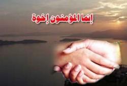 إحياء روح الأخوة.. حق النصح والإرشاد