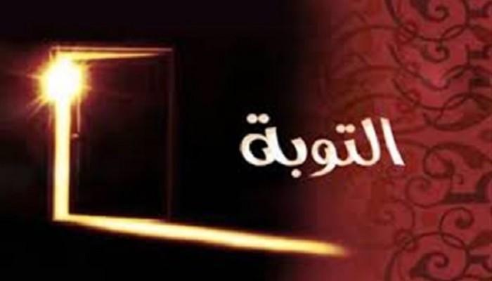 خواطر رمضانية (2): أسرِع ولا تسوّف!!