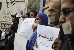 """""""مراسلون بلا حدود"""" تطالب بإطلاق سراح الصحفيين المعتقلين في مصر والسعودية"""