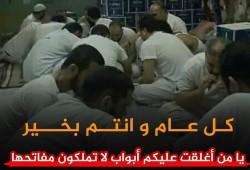 أهالي المعتقلين يستقبلون رمضان برسائل الدعاء.. واستمرار إخفاء ناشطة وباحثة