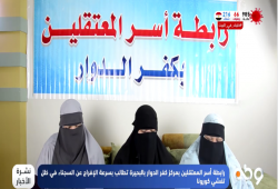 """بينهم سيدتان.. حبس 5 مواطنين 15 يوما لمطالبتهم بالإفراج عن ذويهم خوفًا من """"كورونا"""""""