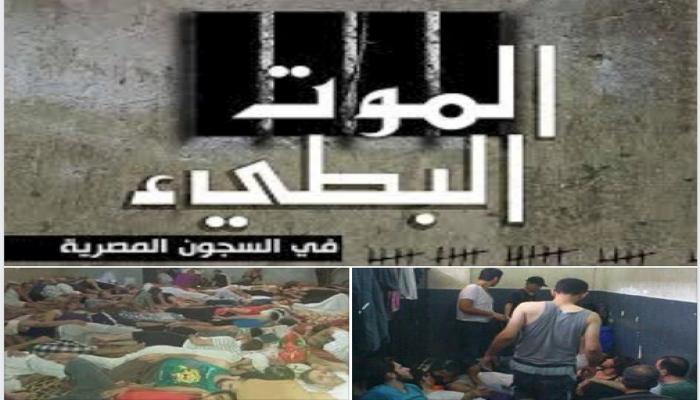 استشهاد المعتقل رجب النجار من الشرقية بالإهمال الطبي
