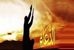 خواطر رمضانية (18): همّ الدعاء!!