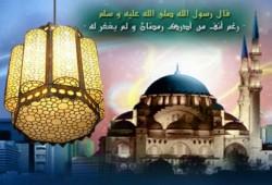 خواطر رمضانية (20): لا ينال الجنة من يُؤثر الراحة