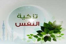 خواطر رمضانية (24): أنقذ نفسك من نفسك