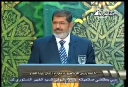 شاهد كلمة الرئيس الشهيد الدكتور محمد مرسي عن ليلة القدر وخواتيم شهر رمضان