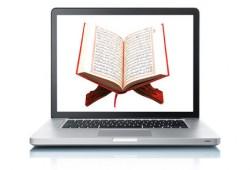 """جائحة """"كورونا"""" تفتح آفاقا جديدة في تعليم القرآن عن بُعد بماليزيا"""