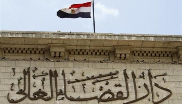 """""""رايتس ووتش"""" تدعو القضاء المصري إلى النظر في تمديد الحبس الاحتياطي"""