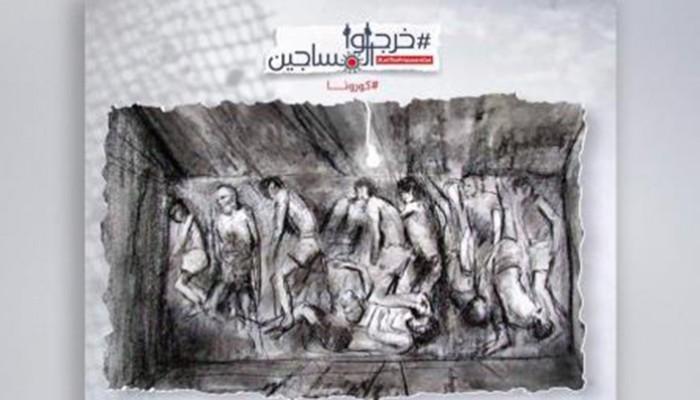 اسشتهاد المعتقل معوض رزق في سجن الزقازيق العمومي