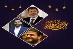 تهنئة أسرة الرئيس الشهيد محمد مرسي بعيد الفطر المبارك