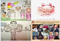دعوات للتضامن مع أسر المعتقلين وأسرهم في عيد الفطر